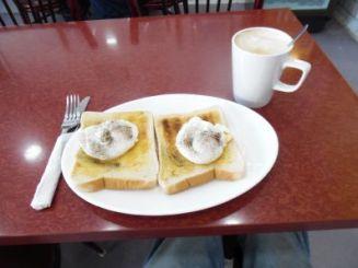 Beano cafe, Ramsgate.